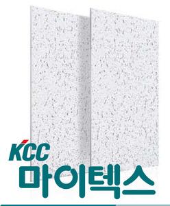 미네랄울흡음텍스/KCC마이텍스 MT441 12T*300*600/피스공법