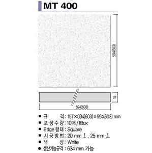 KCC마이톤 MT400      15T*603*603